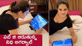 Nidhhi Agerwal Caught Playing PUBG | Nidhhi Agerwal Latest videos - RAJSHRITELUGU