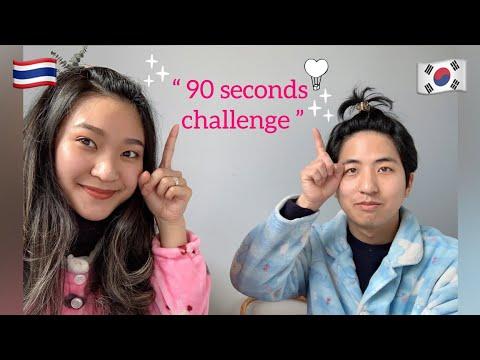 90วินาทีแกล้งสามีเกาหลี-กับ-FO