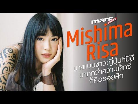 Mishima-Risa-นางแบบชาวญี่ปุ่นท