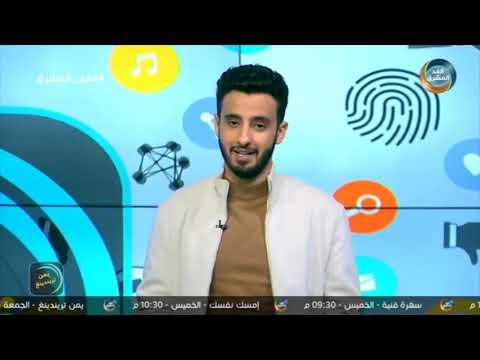 يمن تريندينغ | الإمارات سلام اليمن.. الحلقة الكاملة (5 مارس)