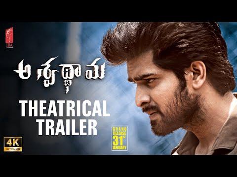 Aswathama Trailer | (4K ULTRA HD) | Naga Shaurya | Mehreen | Ira Creations | #Aswathama