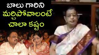 Singer P.Susheela Emotional Words About S P Balasubrahmanyam | Rajshri Telugu - RAJSHRITELUGU