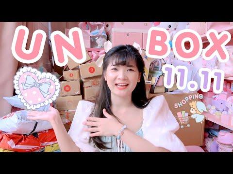 🎀-UNBOX-11.11-::-มาช้าแต่มานะจ