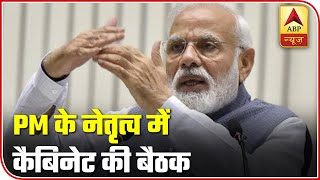 PM chairs vital cabinet meet over Covid and economic crisis | Special Bulletin (01.06.2020) - ABPNEWSTV