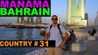 A Tourist Guide to Manama
