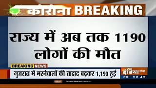 Gujarat में 24 घंटे में सामने आए कोरोना के 510 नए मामले, 35 लोगों ने गंवाई जान - INDIATV