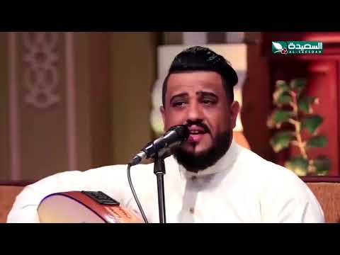 أغنية شل قلبي حمامي من جلسة للفنان يحيى عنبه على قناة السعيدة