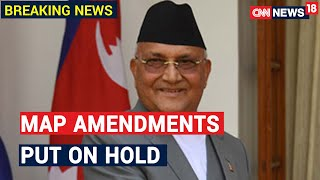 Nepal Puts Map Amendments Scheduled To Be Taken Up In Parliament Today On Hold   CNN News18 - IBNLIVE