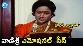 Vanisri Emotional Scene | Hello Alludu Movie Scenes | Suman | Rambha | Vanisri | Raj Koti - IDREAMMOVIES