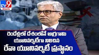 REVA University Courses, Online Classes   Chancellor Dr. P Shyama Raju: Career Plus - TV9 - TV9