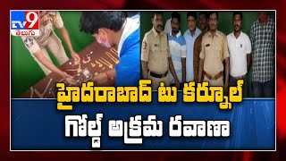 Gold seized at Panchalingala checkpost in Kurnool - TV9 - TV9