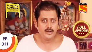 Ep 311 - Mukundi Helps Sureeli - Full Episode - SABTV