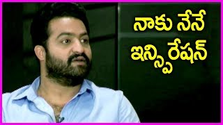 Jr NTR About His Real Life Emotions