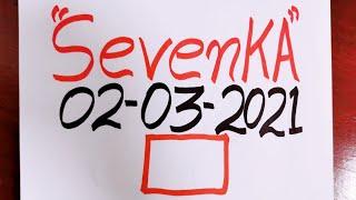 Ún Súper Número Derecho Martes 2 de Marzo. By SevenKA