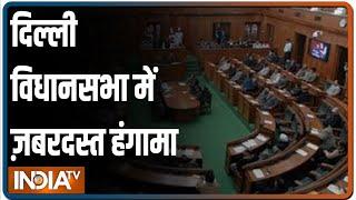 दिल्ली विधानसभा में हंगामा,  स्पीकर ने BJP विधायक Om Prakash Sharma को किया निलंबित - INDIATV
