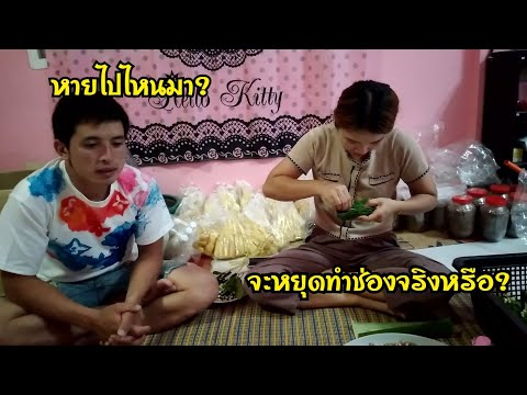 ประเพณีไทย-ห่อข้าวประดับดิน!!-