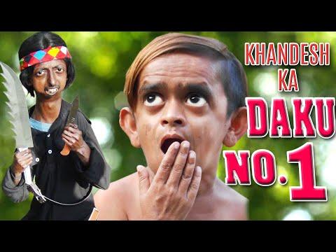 connectYoutube - Khandesh Ka Daku No.1 | Indian Comedy Video | Shafeeq Chotu, Ramzan SRK