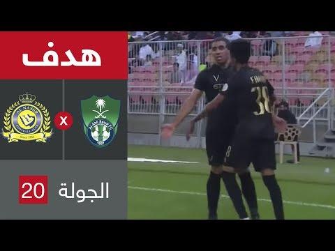 شاهد هدف عبد الرزاق حمد الله الأول ضد الأهلي