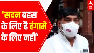 Parliament is for discussion and not for hooliganism, uproar: Ram Kripal Yadav - ABPNEWSTV