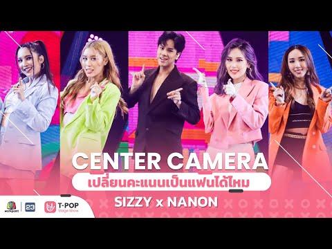 [Center-Camera]---เปลี่ยนคะแนน