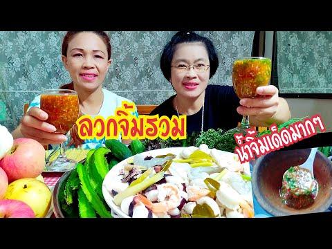 #กินแซ่บนัว-#ทำอาหารกินเอง-😋มา