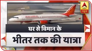 ABP News exclusive: Social distancing followed at Mumbai airport - ABPNEWSTV