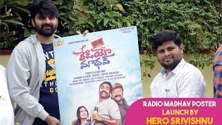 Radio Madhav Poster Launch by Actor Sri Vishnu ll Vijay Sethupathi ll Actor Jayaram ll Athmiya - IGTELUGU