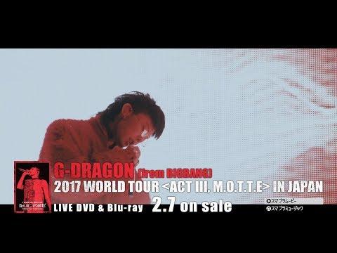 connectYoutube - G-DRAGON - HEARTBREAKER (2017 WORLD TOUR [ACT Ⅲ, M.O.T.T.E] IN JAPAN)