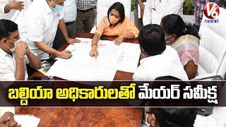 GHMC Mayor Gadwal Vijayalakshmi Holds Review Meet On Flood Submerged Colonies | Hyderabad | V6 News - V6NEWSTELUGU