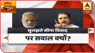 Why raise questions as India-China try to resolve issues? | Samvidhan Ki Shapath (07.07.2020) - ABPNEWSTV