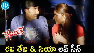Ravi Teja backslashu0026 Siya Love Scene | Neninthe Movie Scenes | Brahmanandam | Mumaith Khan | Puri Jagannadh - IDREAMMOVIES