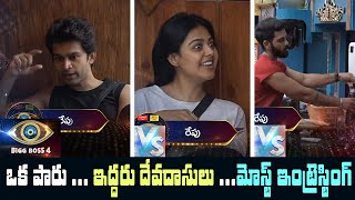 Big Boss 4 Day -09 Highlights | BB4 Episode 10 | BB4 Telugu | Nagarjuna | IndiaGlitz Telugu - IGTELUGU