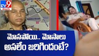 Fake DSP: సోషల్ మీడియాలో హల్ చల్ చేస్తున్న నకిలీ డీఎస్పీ నెల్లూరు స్వామి వీడియోలు - TV9 - TV9