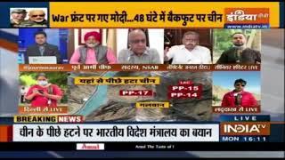 प्रधानमंत्री Modi ने दिखाया दम.. चीन ने LAC से पीछे खींचे कदम | Debate | IndiaTV - INDIATV
