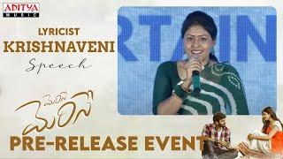Lyricist Krishnaveni   #MeriseMerise Pre-Release Event Live   Dinesh Tej, Shweta Avasthi - ADITYAMUSIC