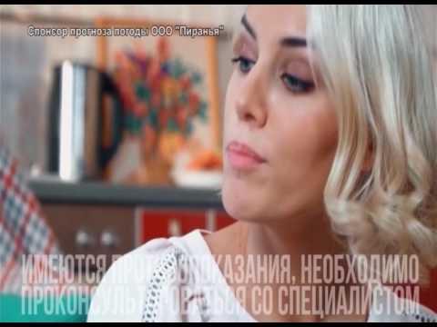 Вести-Томск. Выпуск 20:45 от 15.03.2017