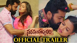 Narasimhapuram Movie Official Trailer ||  Nandakishore | Siri Hanumantu  || TFPC - TFPC