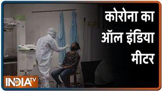 COVID-19 Crisis In India: देश में कोरोना पॉजिटिव मामलों की कुल संख्या 1,58,333 पहुंची - INDIATV