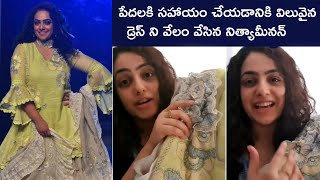 Actress Nithya Menon Auctioned Her Favorite Dress For Donation - RAJSHRITELUGU