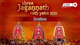 LIVE: Lord Jagannath Rath Yatra 2020 | Sunabesa | Ratha Jatra 2020 | - BHAKTISONGS