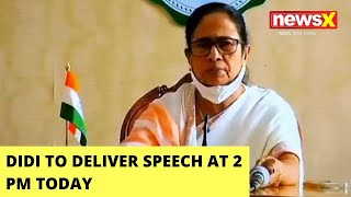 TMC Annual Day Event | Didi To Deliver Speech At 2 PM Today | NewsX - NEWSXLIVE
