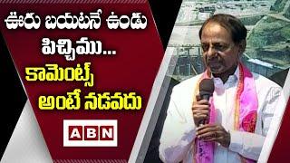 CM KCR Sensational Comments On Dalit Empowerment Scheme   Kanyakumari to Kashmir   ABN Telugu - ABNTELUGUTV