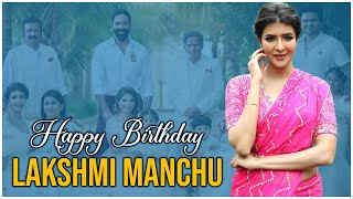 Lakshmi Manchu Birthday Special Video |Producer Prasanna Kumar |TFPC - TFPC