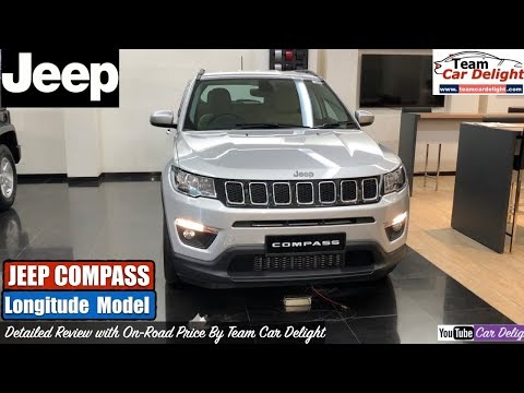 Jeep Compass Longitude Model Detailed Review with On Road Price | Jeep Compass Accessories