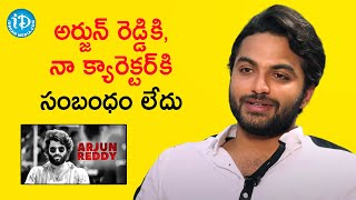 Vishwak Sen about Vijay Deverakonda & Arjun Reddy Movie | Talking Movies with iDream - IDREAMMOVIES