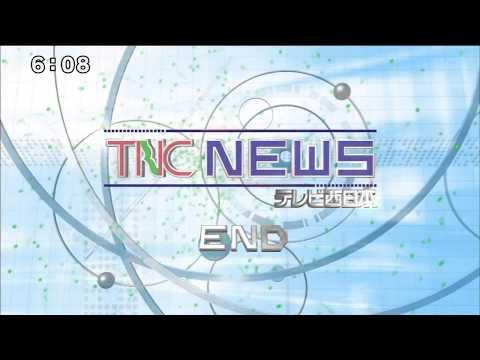 TNCニュース 関連度動画   スマ...