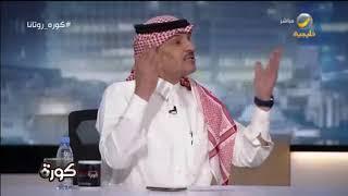 ماجد التويجري : السبب الرئيسي في خسارة النصر اليوم هو حمدالله