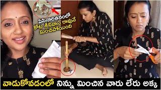 FUNNY VIDEO : Anchor Suma Kanakala Funny Video About Fully Used Cream   TFPC - TFPC