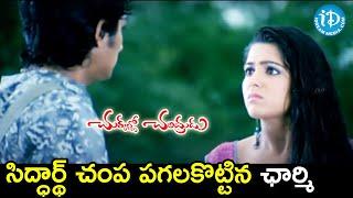 Charmy Kaur slaps Siddharth | Chukkallo Chandrudu Movie Scenes | Sadha | Saloni | ANR - IDREAMMOVIES