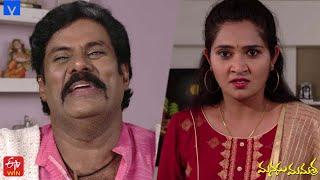 Manasu Mamata Serial Promo - 23rd September 2020 - Manasu Mamata Telugu Serial - Mallemalatv - MALLEMALATV